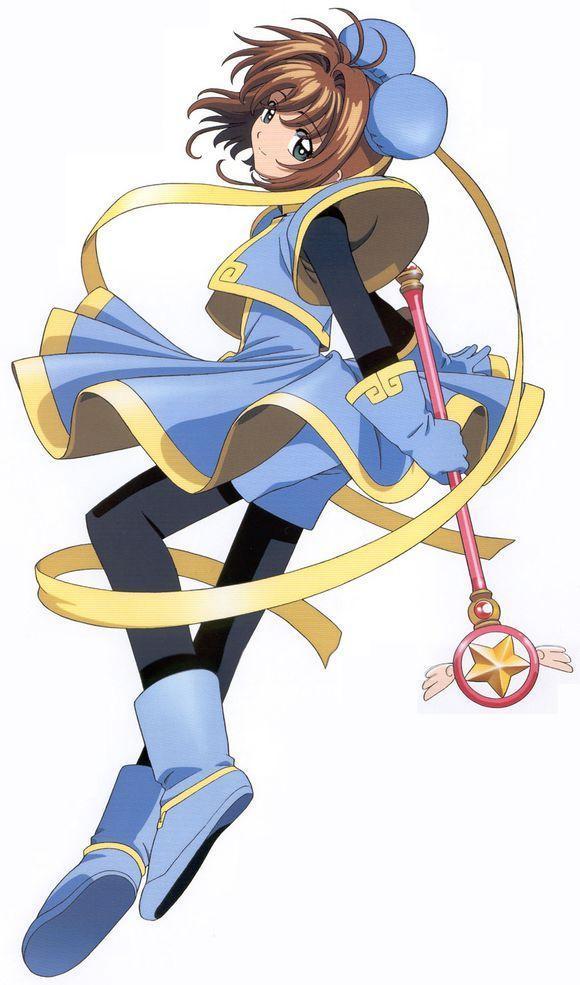 azul con lazo amarillo
