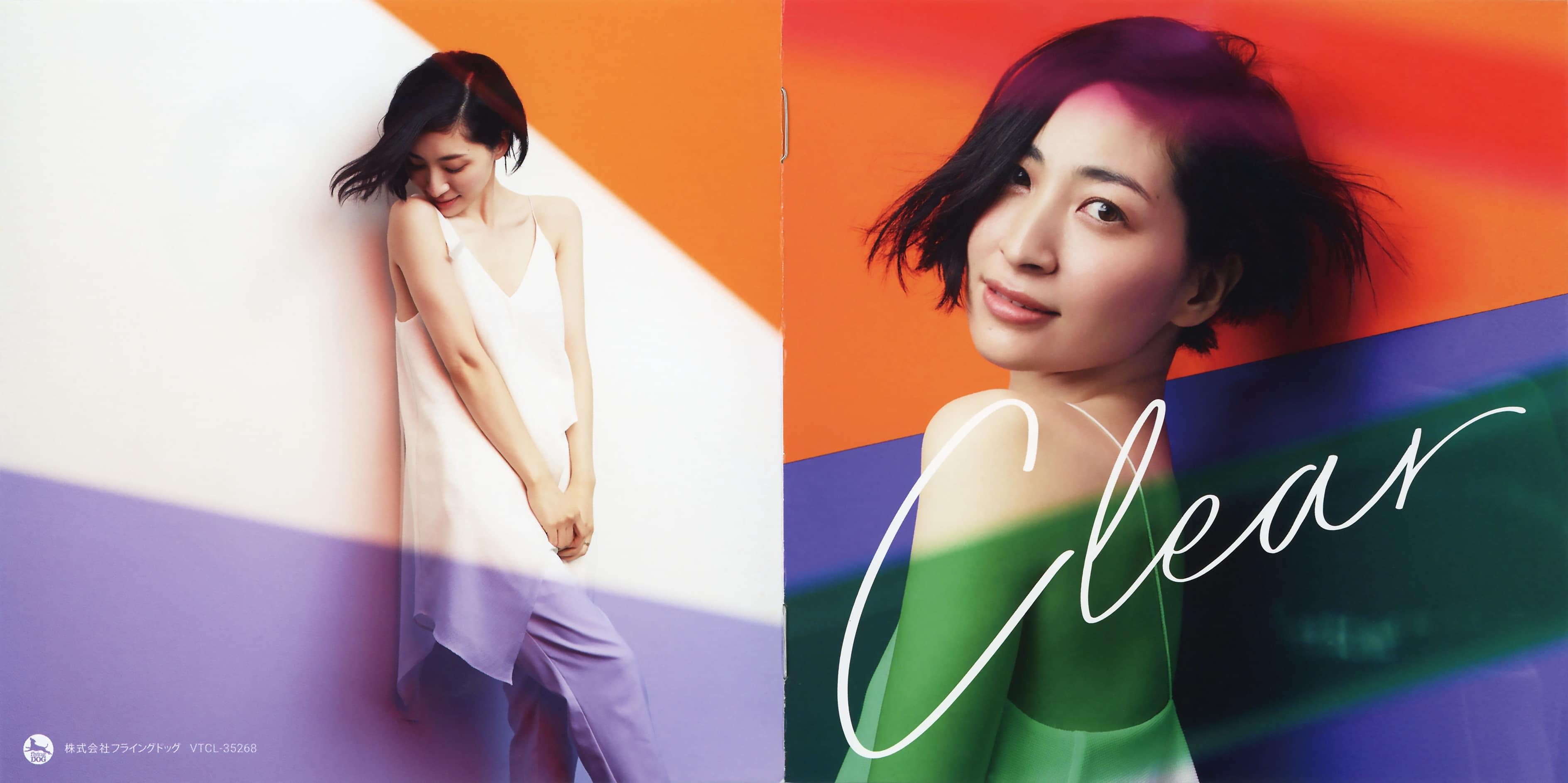maaya sakamoto clear cd cover & video musical