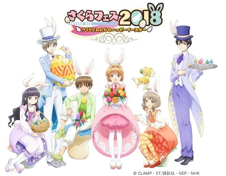 personajes de sakura cardcaptor clear card
